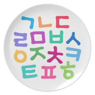 Kids' Korean Hangul Alphabet Plate