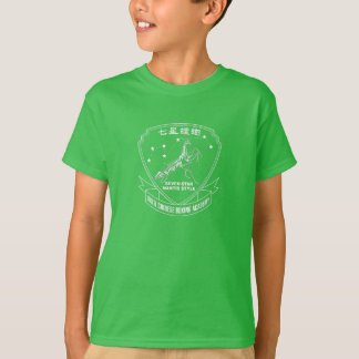 Kids OCBA Training T-Sirt T-Shirt
