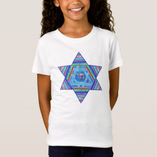 Kids Pastel Star of David Chai T-Shirt