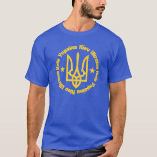 Kiev Ukraine Coat of Arms T-Shirt