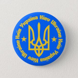 Kiev, Ukraine - English & Ukrainian Language 6 Cm Round Badge