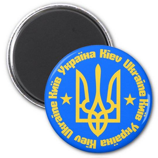 Kiev, Ukraine - English & Ukrainian Language Magnet