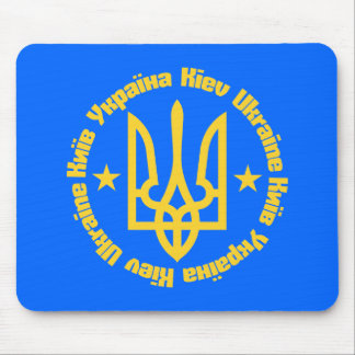 Kiev, Ukraine - English & Ukrainian Language Mouse Mat