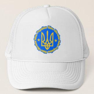 Kiev, Ukraine - English & Ukrainian Language Trucker Hat