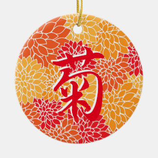 Kiku: Chrysanthemum Christmas Ornament