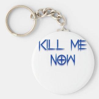 kill me now basic round button key ring