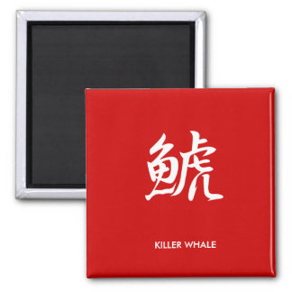Killer Whale - Shachi Square Magnet