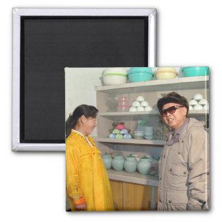 Kim Jong-il North Korea Refrigerator Magnet