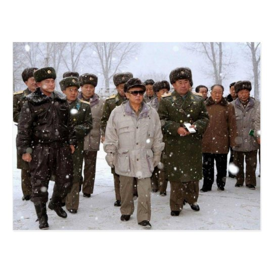 Kim Jong-il, North Korea Postcard