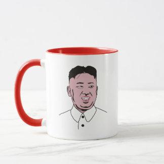 Kim Jong-un | 김정은 Mug