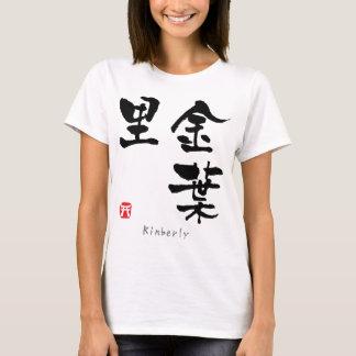 Kimberly KANJI(Chinese Characters) T-Shirt
