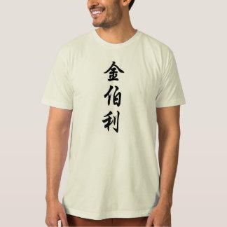 kimberly T-Shirt
