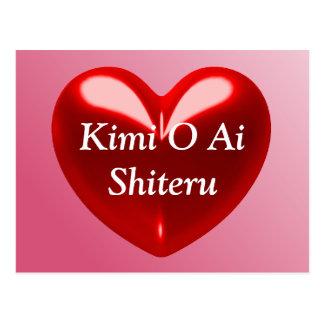 Kimi O Ai Shiteru (Japanese) Postcard