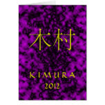 Kimura Monogram Birthday Card