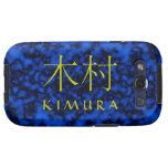 Kimura Monogram Galaxy S3 Case