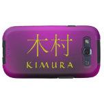 Kimura Monogram Galaxy SIII Covers