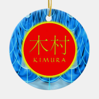 Kimura Monogram Ice Round Ceramic Decoration