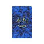 Kimura Monogram Journal