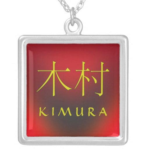 Kimura Monogram Jewelry