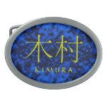 Kimura Monogram Oval Belt Buckle