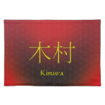 Kimura Monogram Place Mat