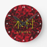 Kimura Monogram Round Clock
