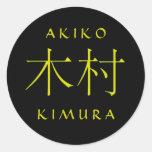 Kimura Monogram Sticker