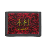 Kimura Monogram Tri-fold Wallets
