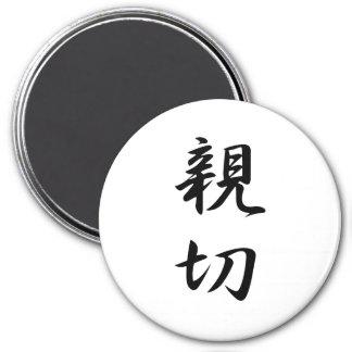 Kindness Kanji 7.5 Cm Round Magnet