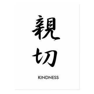Kindness - Shinsetsu Postcard