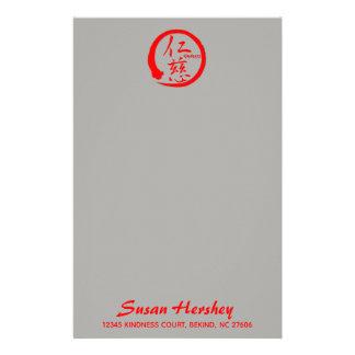 Kindness stationery   red zen circle and kanji