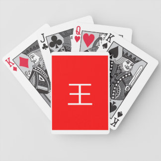 king cards