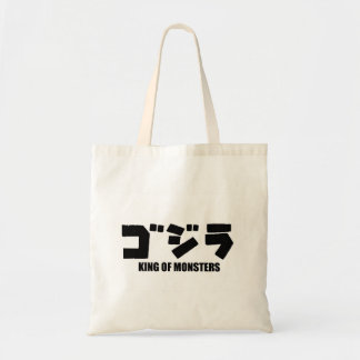 KIng of Monsters Bag