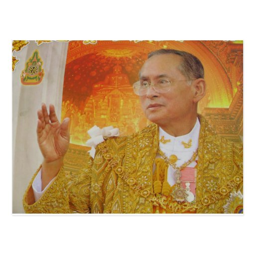 King of thailand post cards