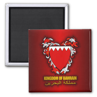 Kingdom of Bahrain COA Magnet