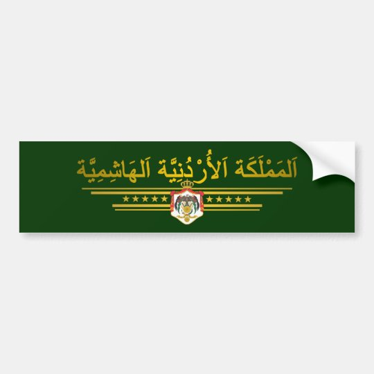 Kingdom of Jordan COA (Arabic) Bumper Sticker