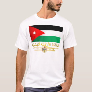 Kingdom of Jordan Flag (Arabic) T-Shirt