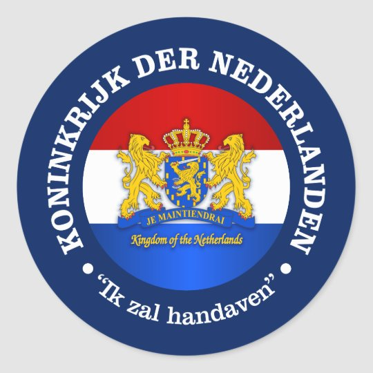 Kingdom of the Netherlands Classic Round Sticker
