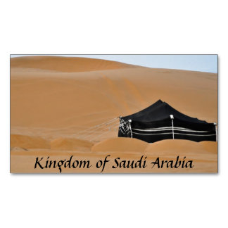 Kingdom Saudi Arabia Black Tent Magnet Small Magnetic Business Cards