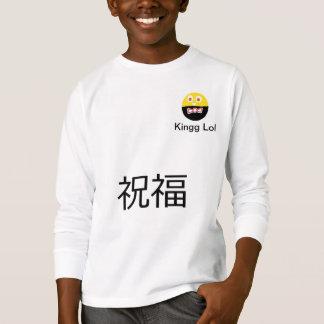 Kingg Lol Merch (Japanese) T-Shirt