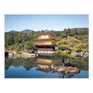 Kinkaku-ji of Kyoto Postcard