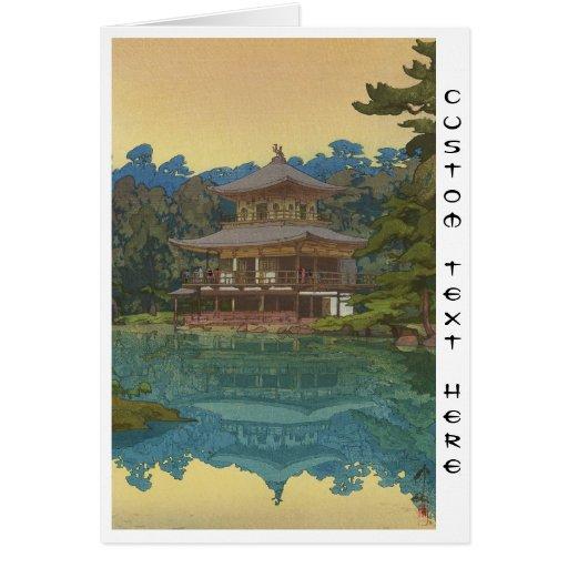 Kinkakuji Temple Yoshida Hiroshi shin hanga art Greeting Cards