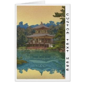 Kinkakuji Temple Yoshida Hiroshi shin hanga art Note Card
