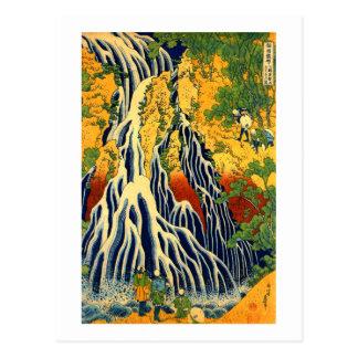 Kirifuri Waterfall at Mount Kurokami in Shimotsuke Postcard