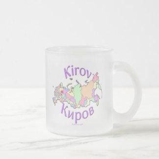 Kirov Russia Frosted Glass Mug