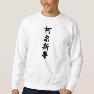 kirsty sweatshirt