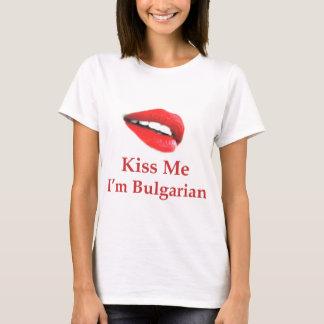 Kiss Bulgarian T-Shirt