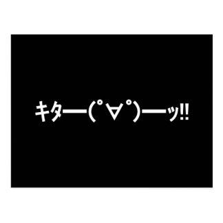 KITA!! Emoticon キタ━━━(゜∀゜)━━━ッ!! Japanese Kaomoji Postcard