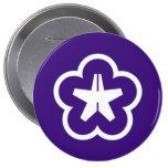 Kitakyushu Button