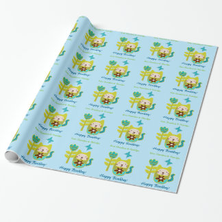 Kitty Cat Flower Birthday Grandchild Wrapping Paper